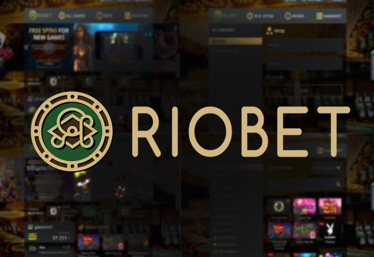 Riobet casino review and Ratings